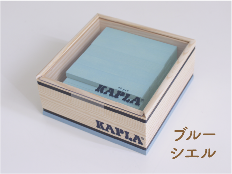 KAPLAカラー40 ブルーシエル 水色