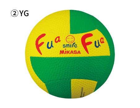 fafasmileball_2YG.jpg