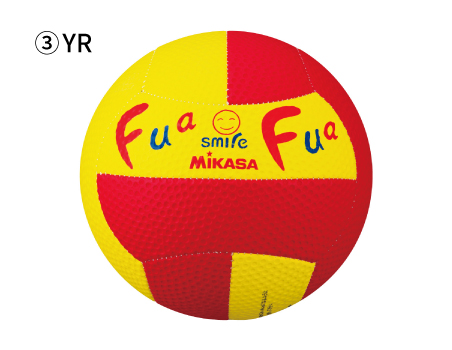 fafasmileball_3YR.jpg