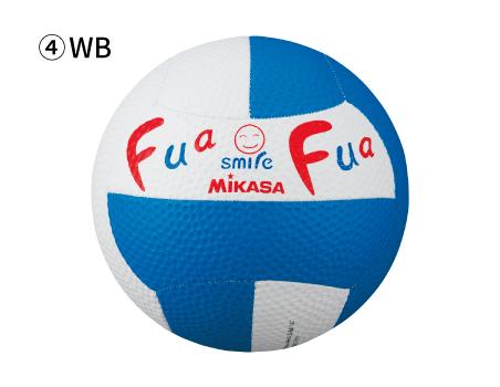 fafasmileball_4WB.jpg