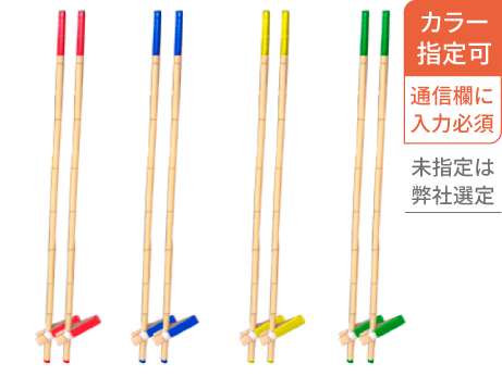 レトロ竹馬商品メイン画像01-2