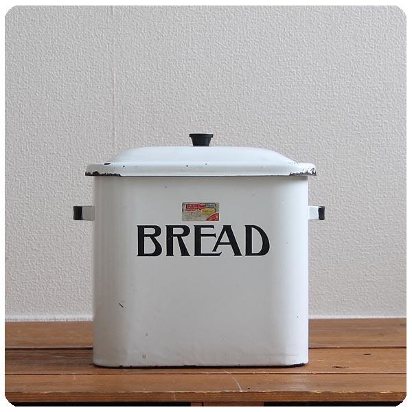 イギリス アンティーク ホーロー製ブレッド缶/キッチン雑貨/エナメル/保存容器 M-092