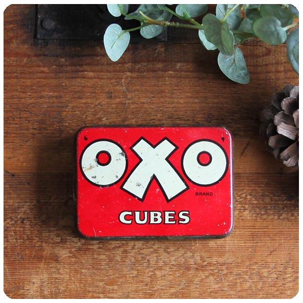 イギリス アンティーク OXO Cubes/オクソ缶/TIN/ティン/ブリキ/インテリア雑貨【コレクターが数多く存在するOXO缶】M-392