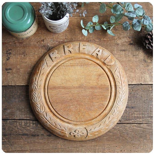 イギリス アンティーク 木製ブレッドボード/まな板/木味/カッティングボード/パン【手彫りされたBread文字がステキ】M-722