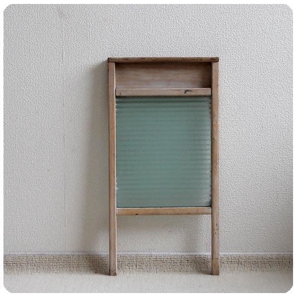 イギリス アンティーク ウォッシュボード/洗濯板/ガラス/店舗什器/ディスプレイ【ガーデニングオブジェに!】N-801
