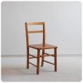 イギリス ヴィンテージ スクールチェア/子供椅子
