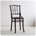 チェコスロバキア製 アンティーク ベントウッドチェア/キッチンチェア/曲げ木椅子【座面のエンボス加工が素敵!】M-135