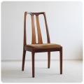 イギリス ビンテージ Nathan(ネイサン)社ダイニングチェア/ミッドセンチュリー家具【緩やかな曲線が美しい椅子】N-949