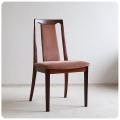 イギリス ビンテージ G-PLAN ダイニングチェア/ジープラン/北欧スタイル/ミッドセンチュリー/チーク材【曲線の美しい椅子】S-698