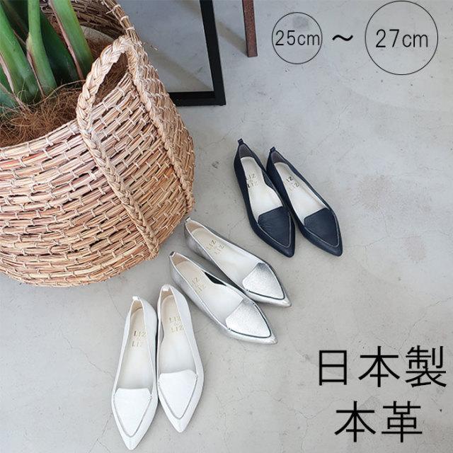 大きいサイズ靴の通販,モデルレディース靴