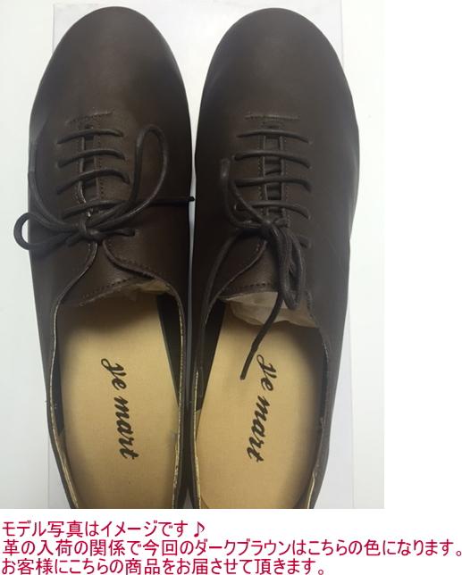 大きいサイズ靴,可愛い靴,上品な靴