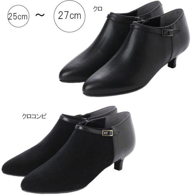 大きいサイズ靴の通販,モデルレディース靴,上品なレディース靴の通販
