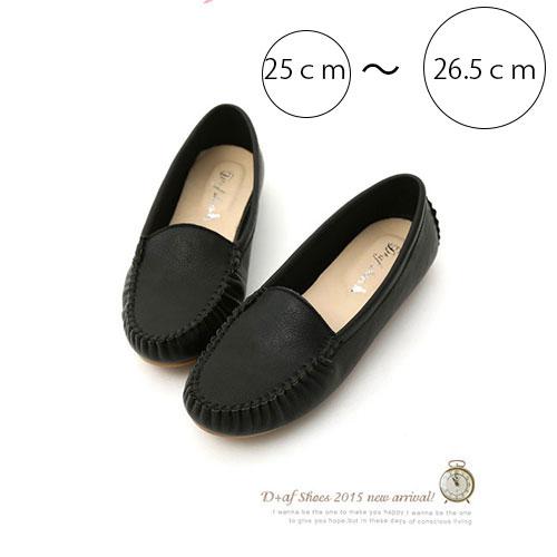 大きいサイズ靴の通販