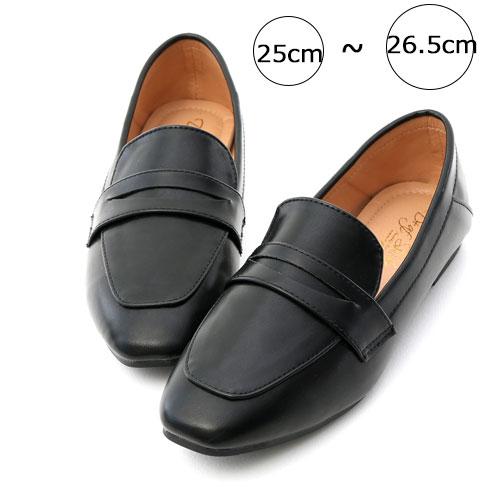 大きいサイズ靴の通販,可愛い靴の通販