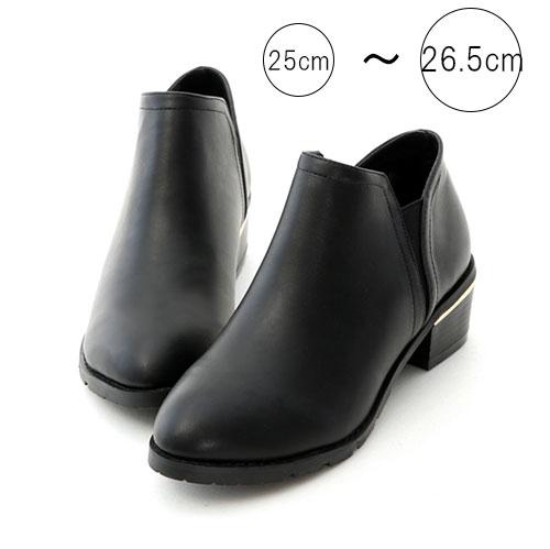 大きいサイズ靴の通販,可愛い靴の通販,上品なレディース靴