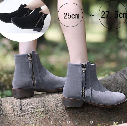 大きいサイズ靴の通販,可愛い靴の通販,大きい靴