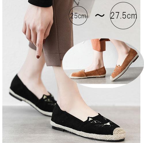 大きいサイズ靴の通販,レディース靴の通販,上品な靴の通販