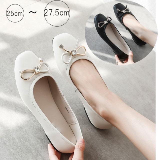 大きいサイズ靴の通販,レディース靴の通販,上品な靴