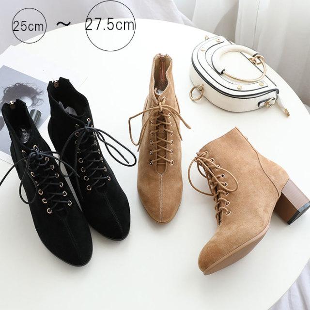 大きいサイズ,大きいサイズ靴の通販,レディース靴の通販