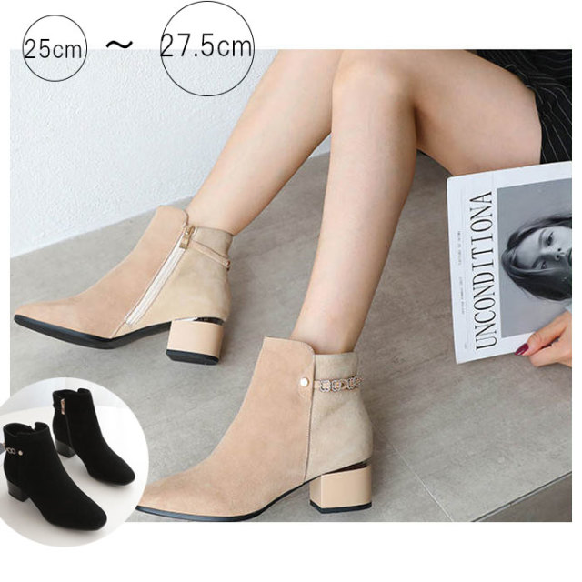 大きいサイズ靴,レディース靴の通販