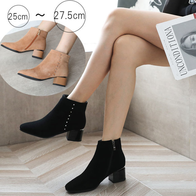 大きいサイズ靴の通販,モデルサイズ靴の通販,可愛い靴の通販