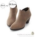 大きいサイズ靴,可愛い靴,レディース靴