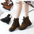 大きいサイズ靴,可愛い靴の通販,上品な靴の通販