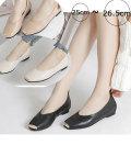 大きいサイズ靴の通販,可愛い靴の通販,レディース靴の通販