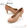 大きいサイズ靴、大きいサイズ靴の通販,大きい靴