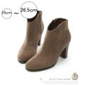 大きいサイズ靴大きいサイズ靴の通販,大きい靴
