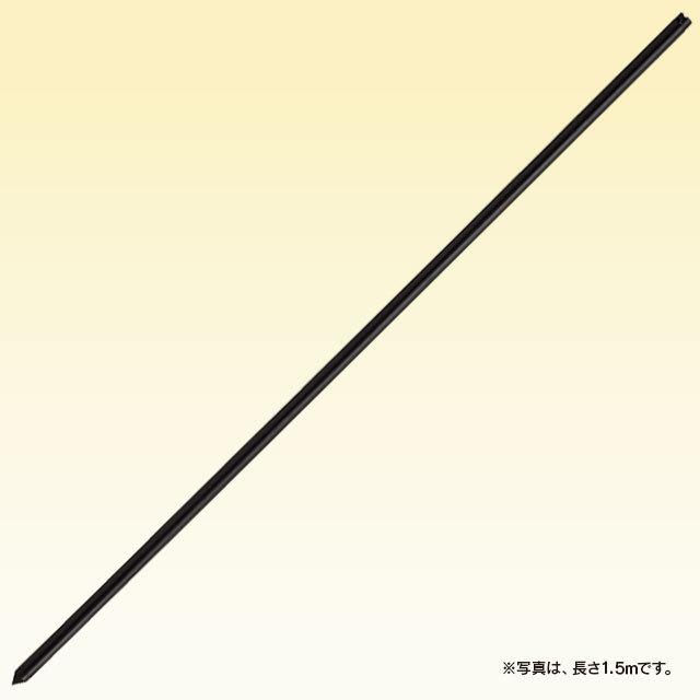 FRPポール26mm