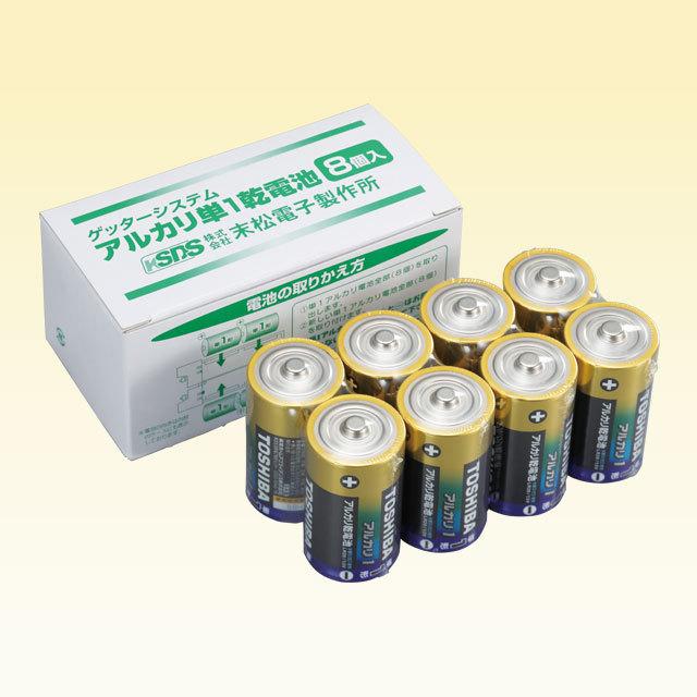 アルカリ単一乾電池8個入