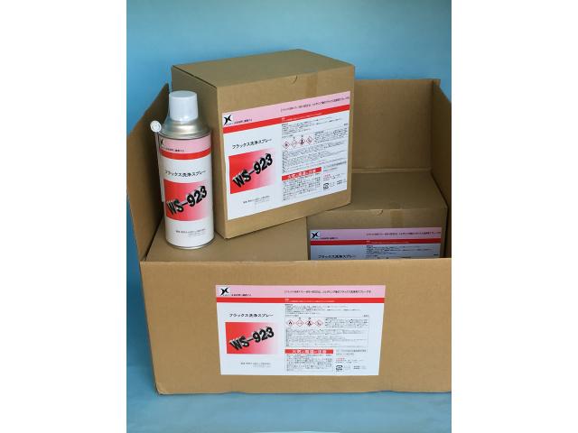 フラックス洗浄スプレー WS-923 24本/箱