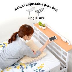 高さが調節できるベッド