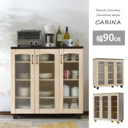 フレンチカントリー食器棚 カリーナ ロータイプ