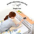 高さ調節ベッド ドミニク
