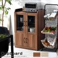 鏡面ミニ食器棚 幅60cm 高さ90cm ルミナーレ [食器棚]