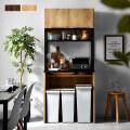 国産 デザイン キッチン収納 ゴミ箱上ラック クエス