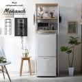 メッシュ 冷蔵庫ラック モナーク