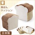 パンシリーズクッション pancushion