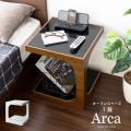 木製 サイドテーブル1段 アルカ