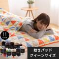 マイクロファイバー毛布 毛布 クィーン 敷パッド 敷きパッド
