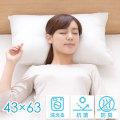 洗える 安眠 枕 抗菌 防臭 mofua 43×63