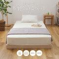 木製 すのこベッド シングル