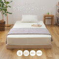 木製 すのこベッド セミダブル