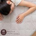 さらっと快適 ぬけにくいパイル 天然素材(綿100%)タオルの敷きパッド ダブル