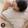 さらっと快適 ぬけにくいパイル 天然素材(綿100%)タオルの枕パッド2枚組