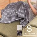 日本製 三河木綿ふんわりやさしいガーゼケット シングル