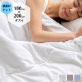 ドライコットン 涼感リバーシブル肌掛けケット(抗菌防臭機能) ダブル