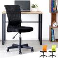 チェア 椅子 オフィスチェア パソコンチェア 肘なし デスクチェア メッシュチェア